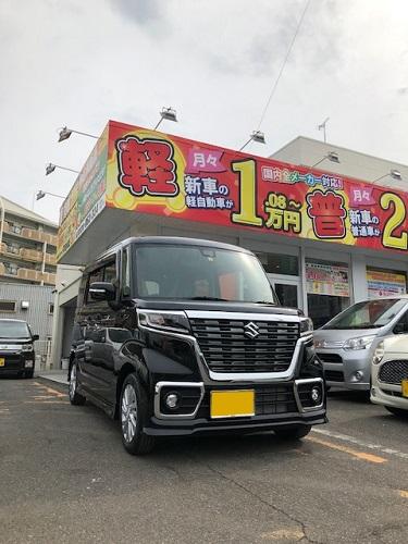納車2019.4.14-1