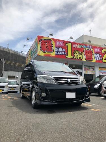 納車2019.5.29a-1
