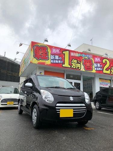 納車2019.7.13a-1
