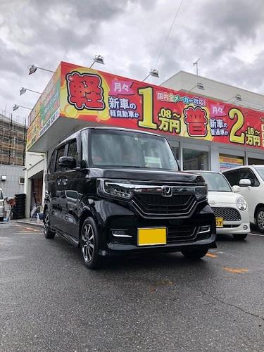 納車2019.8.29-1
