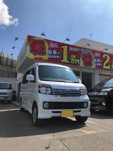 納車2019.7.31ー2-1