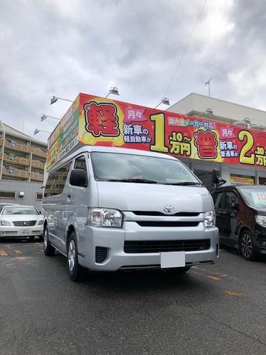 納車2019.12.28-1-1